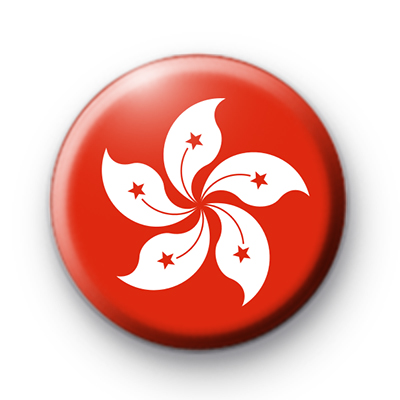 Hong Kong Flag Badge badges