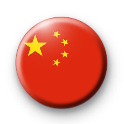 Chinese Flag Badge