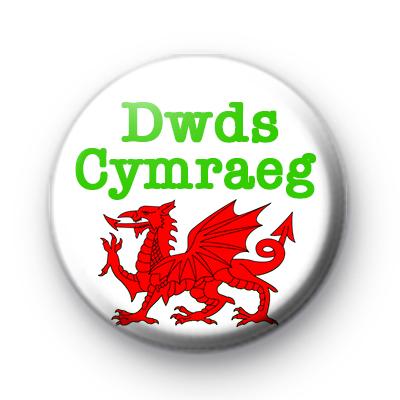 Dwds Cymraeg Welsh Dragon 2  Badge