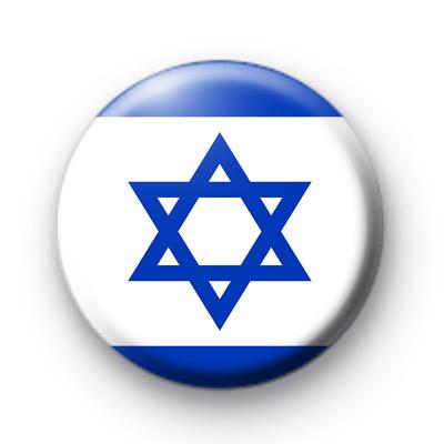 Israel Flag Badge