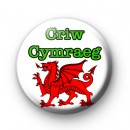Custom Welsh Dragon Badge