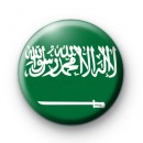 Saudi Arabia Flag Badge